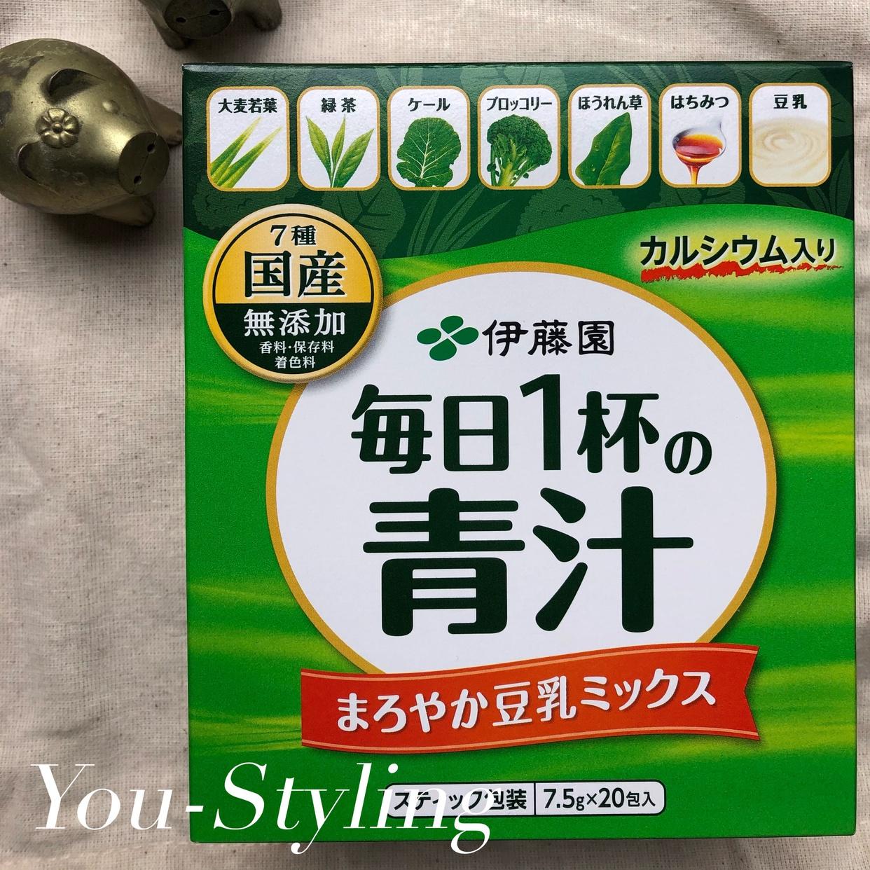 伊藤園(イトウエン) 毎日1杯の青汁 まろやか豆乳ミックスを使った國唯ひろみさんのクチコミ画像