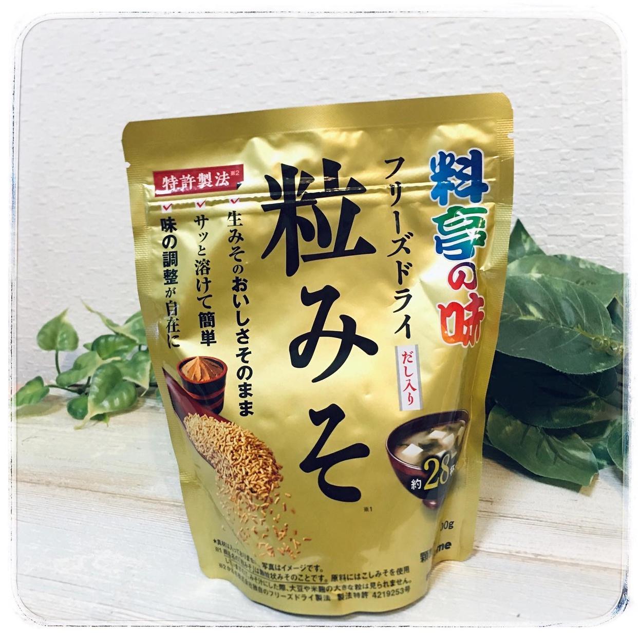 marukome(マルコメ) 料亭の味 フリーズドライ 粒みそを使った有姫さんのクチコミ画像1