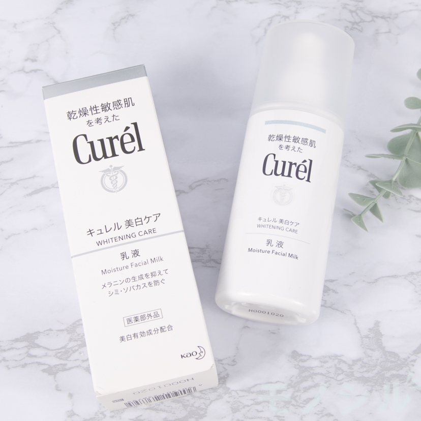 Curél(キュレル)美白ケア 乳液を使ったhanaさんのクチコミ画像1