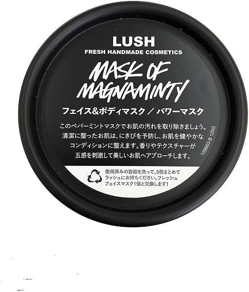 LUSH(ラッシュ)パワーマスクを使ったbooさんのクチコミ画像