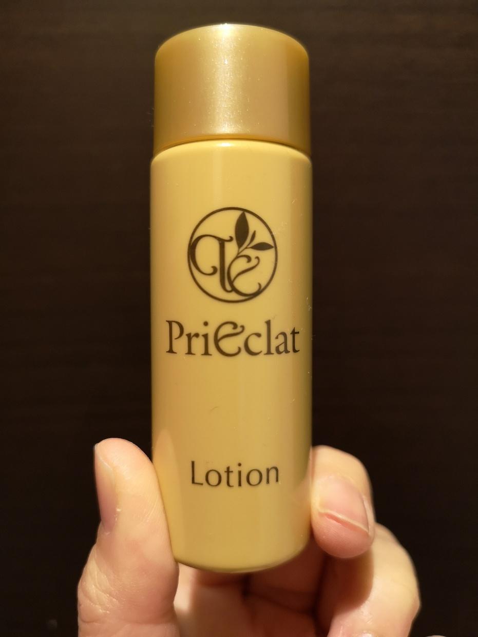 Prieclat(プリエクラ)ローションを使ったじゅんころさんのクチコミ画像