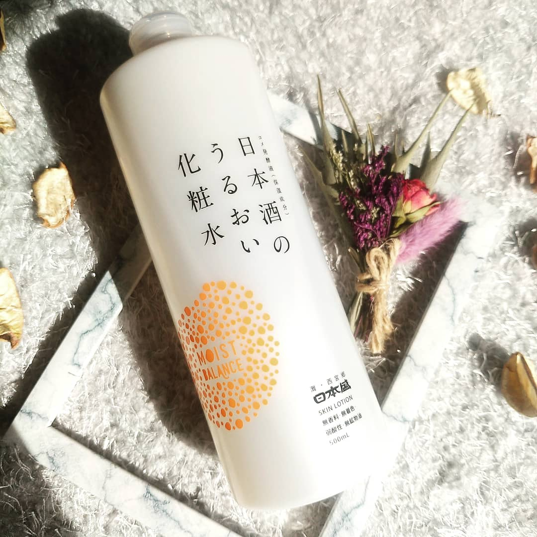 日本盛 日本酒のうるおい化粧水の良い点・メリットに関するまるもふさんの口コミ画像1