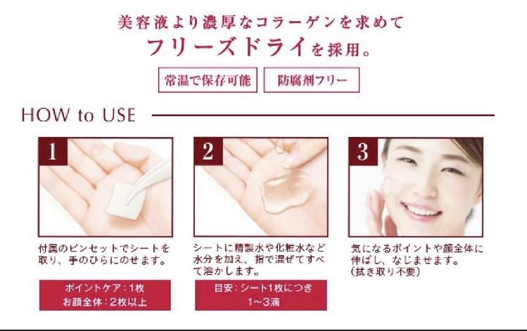 Beauty World(ビューティーワールド) まるごとフリーズドライ 生コラーゲンαを使った佐崎 智子さんのクチコミ画像2