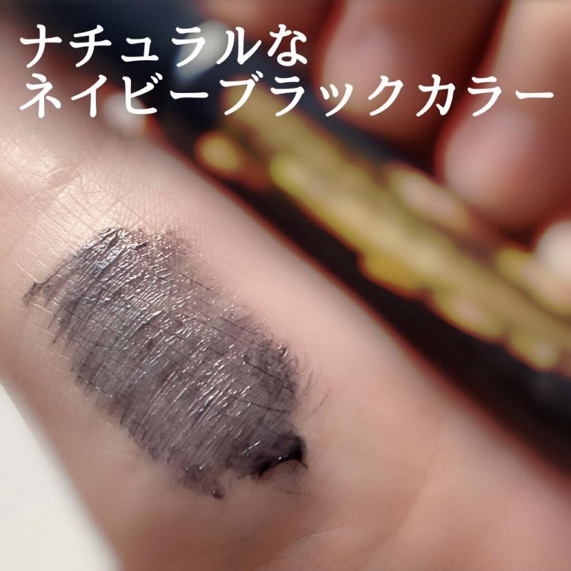 CEZANNE(セザンヌ) カールキープベースを使ったSuzukaさんのクチコミ画像2
