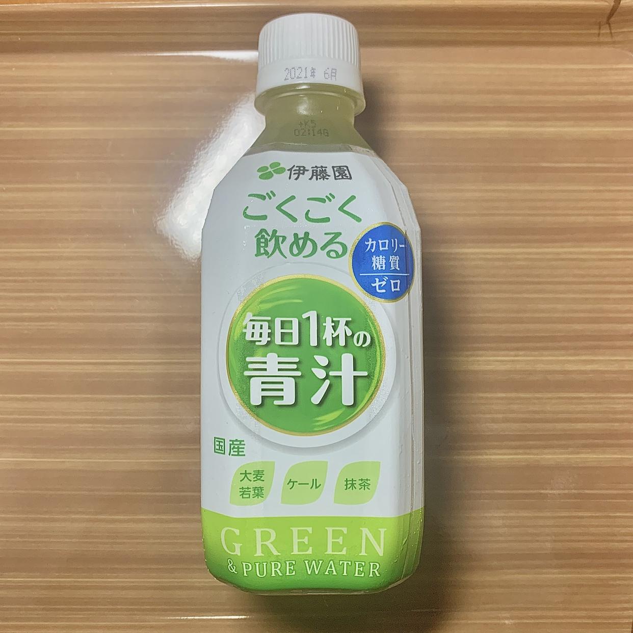 伊藤園(イトウエン)ごくごく飲める 毎日1杯の青汁を使ったみく🌷さんのクチコミ画像