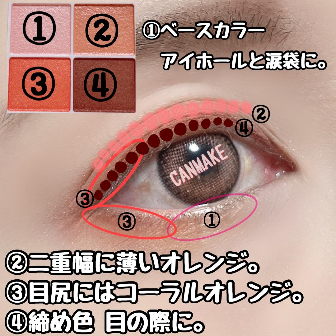 CANMAKE(キャンメイク) シルキースフレアイズを使ったMarieさんのクチコミ画像3
