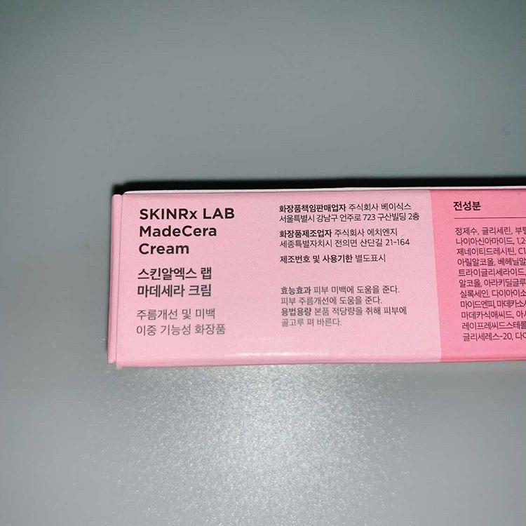 SKINRx LAB(スキンアールエックスラボ) マデセラ リターン クリームを使ったnariさんのクチコミ画像3