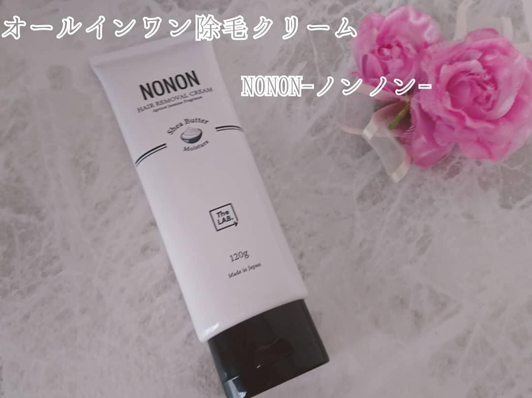 NONON(ノンノン)オールインワン除毛クリームを使ったYuKaRi♡さんのクチコミ画像1