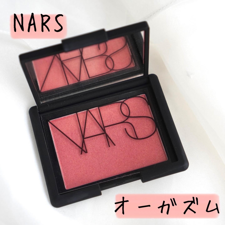 NARS(ナーズ)ブラッシュを使ったなゆさんのクチコミ画像1