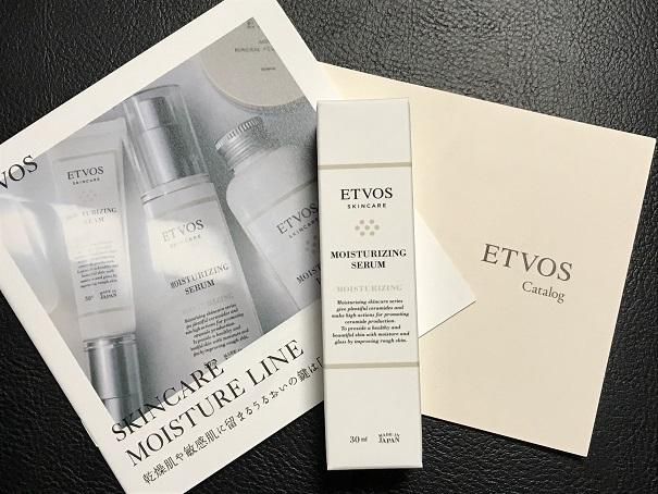 ETVOS(エトヴォス) モイスチャライジングセラムを使ったmiamiaさんのクチコミ画像1