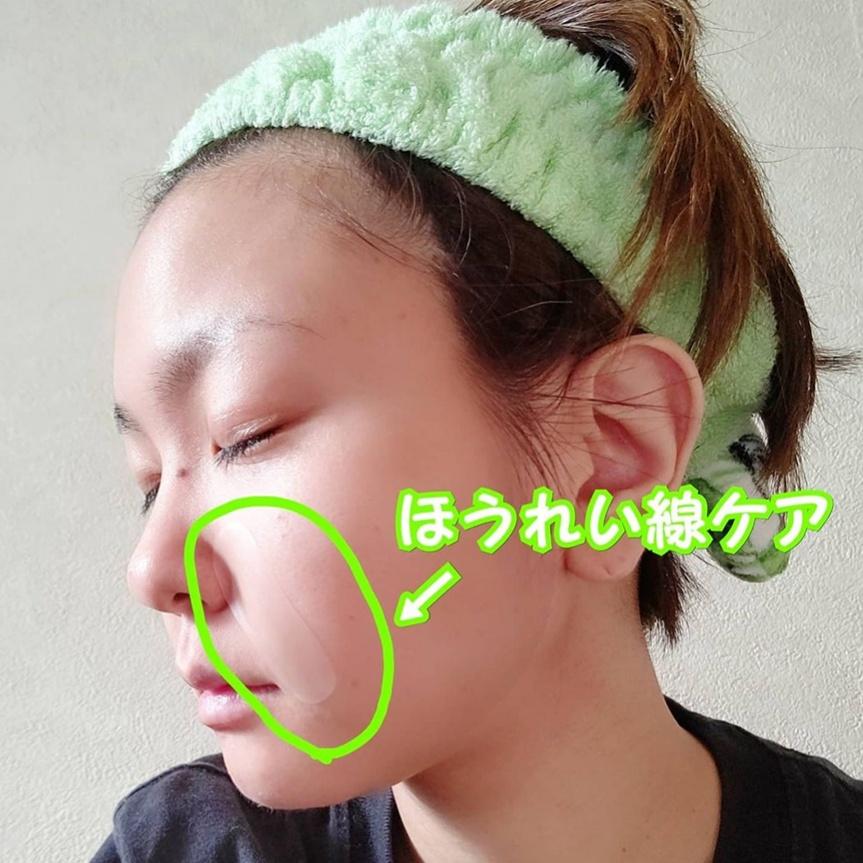 Quasia(クオシア)リンクルスポットマスクを使ったまおぽこさんのクチコミ画像4