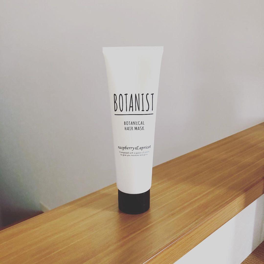 BOTANIST(ボタニスト)ボタニカルヘアマスクを使ったneneさんのクチコミ画像2