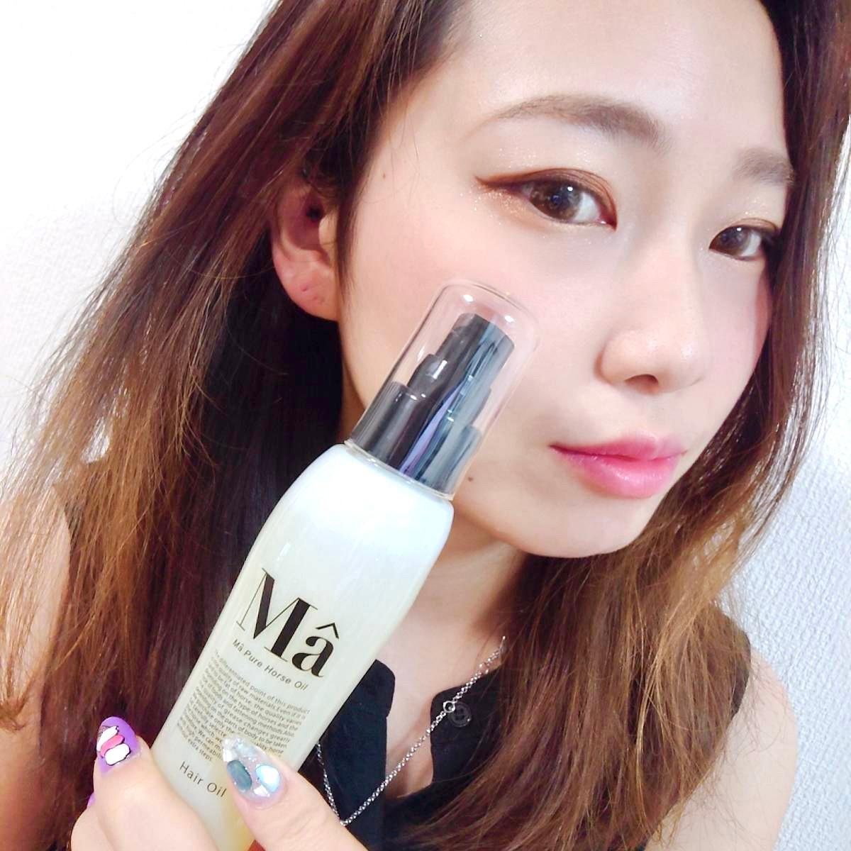 MA(エムエー)ヘアオイルを使ったkana_cafe_timeさんのクチコミ画像4