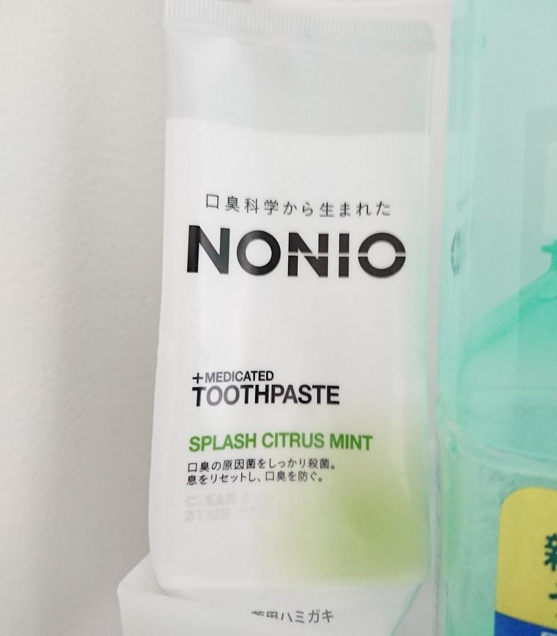 NONIO(ノニオ)ハミガキを使ったbubuさんのクチコミ画像1