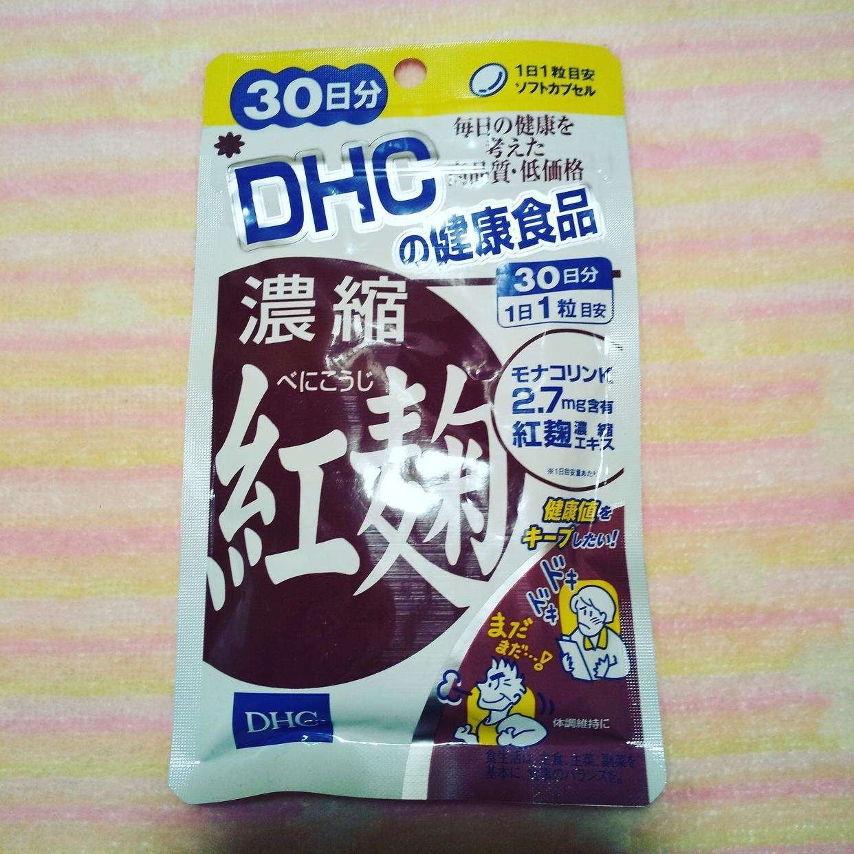 DHC(ディーエイチシー) 濃縮紅麹の良い点・メリットに関するカサブランカさんの口コミ画像1