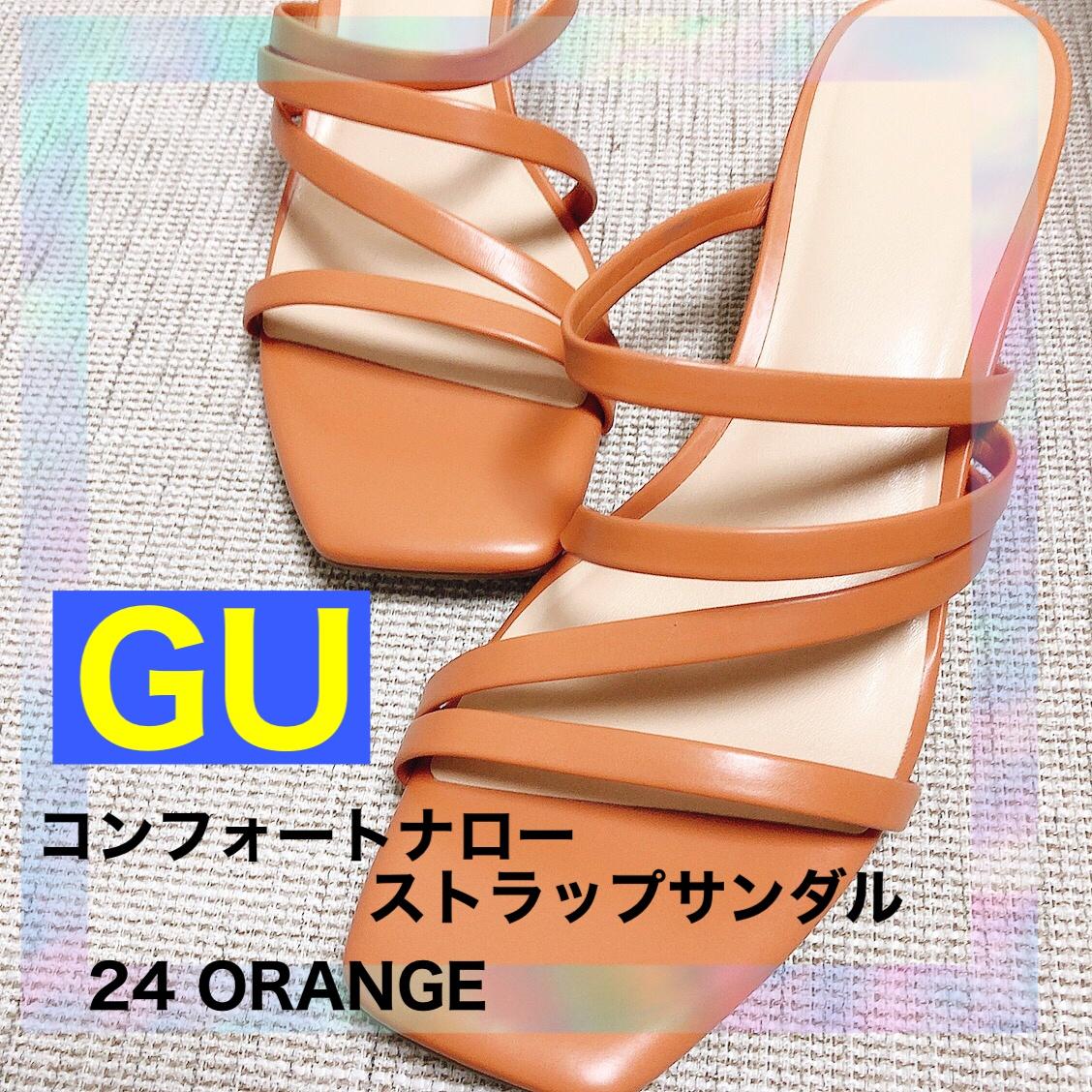 GU(ジーユー) コンフォートナローストラップサンダルの良い点・メリットに関するkhさんの口コミ画像1