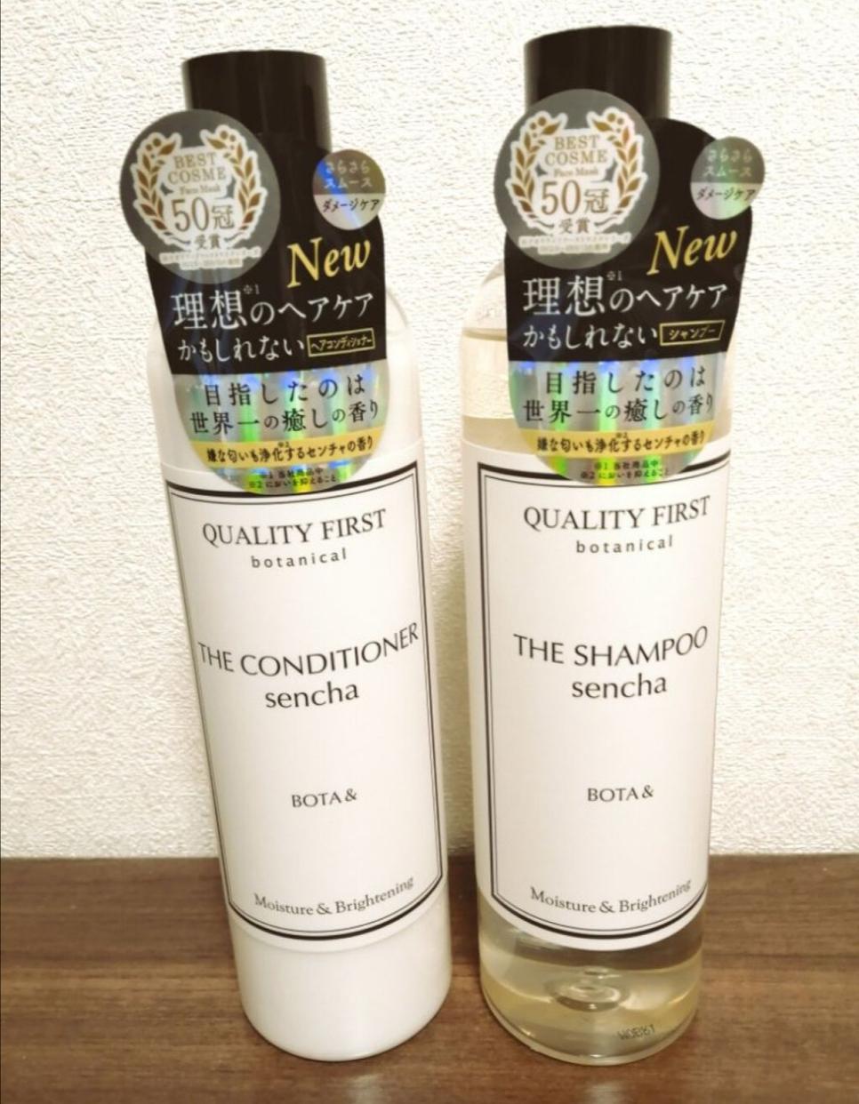 Quality 1st(クオリティーファースト)ボタアンド ザ シャンプー&コンディショナーセットを使ったお肉ちゃんさんのクチコミ画像
