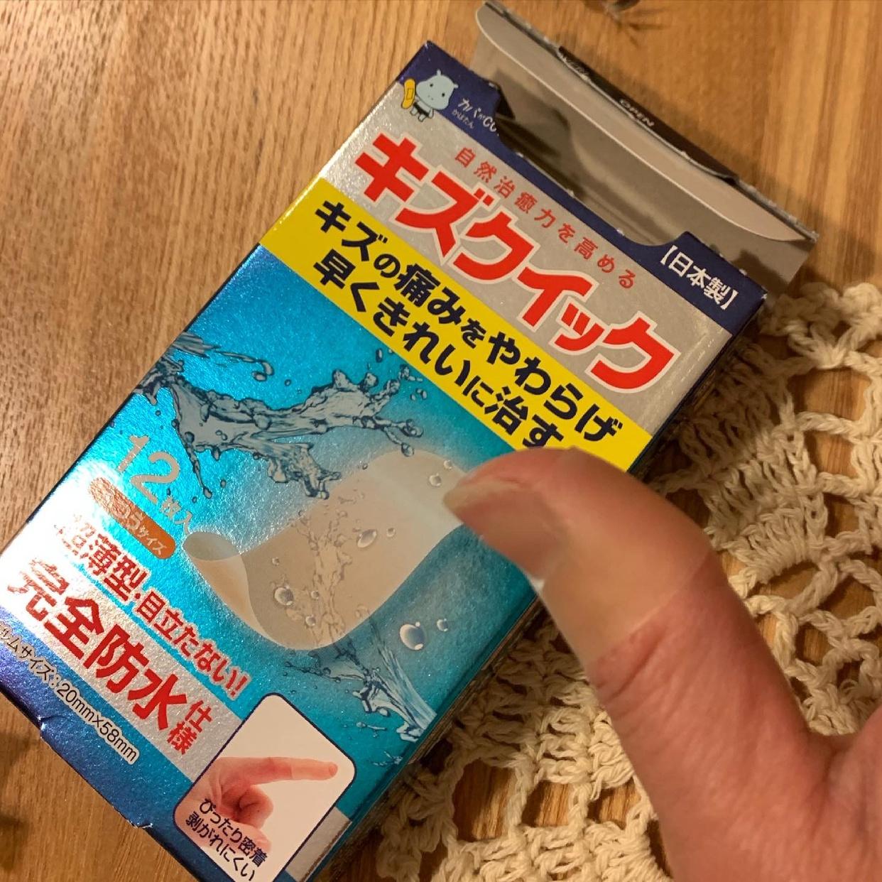 東洋化学 キズクイックを使ったRyumamaさんのクチコミ画像3