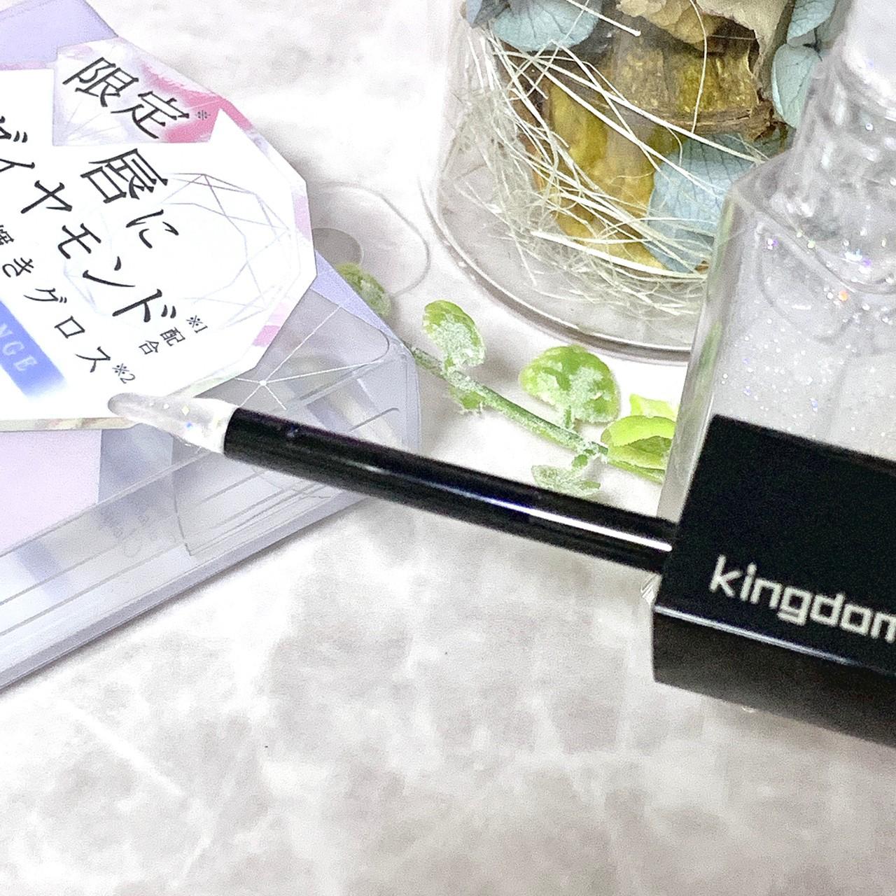 kingdom(キングダム) ジュエリープレシャスグロスの良い点・メリットに関するkana_cafe_timeさんの口コミ画像2