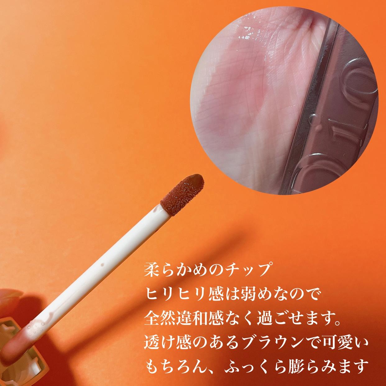 Dior(ディオール)アディクト リップ マキシマイザーを使ったここあさんのクチコミ画像3