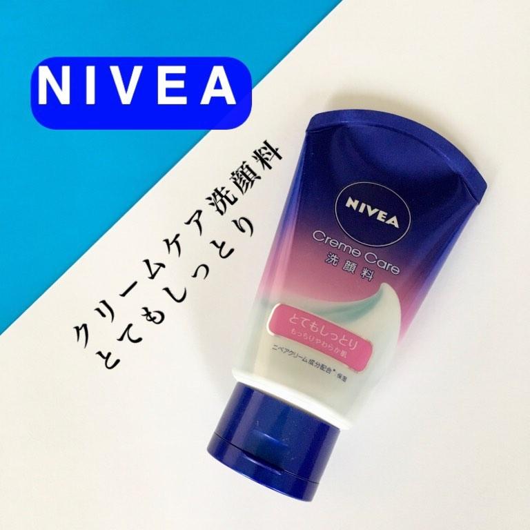 NIVEA(ニベア) クリームケア 洗顔料 とてもしっとりを使ったまりこさんのクチコミ画像2