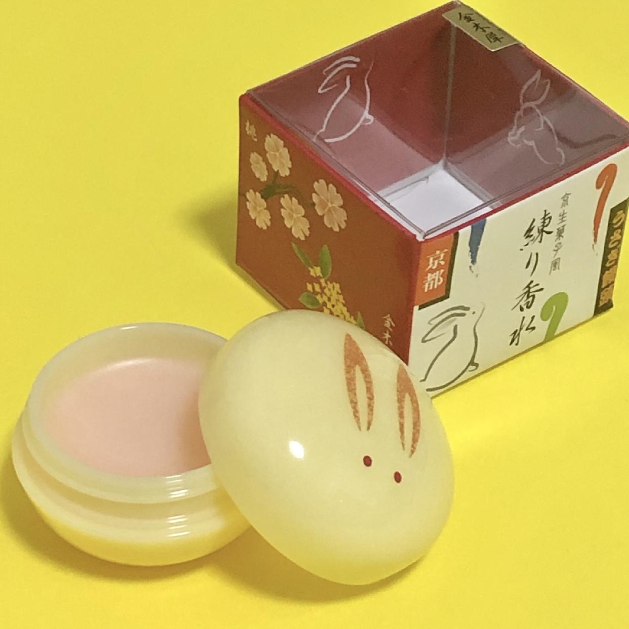 京都コスメ(きょうとこすめ)舞妓さん 練り香水 うさぎ饅頭を使った gaho《がほ》さんの口コミ画像1