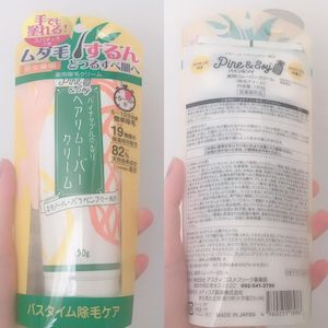 Pine&Soy(パイン&ソイ)ヘアリムーバークリームを使った yunaさんの口コミ画像2
