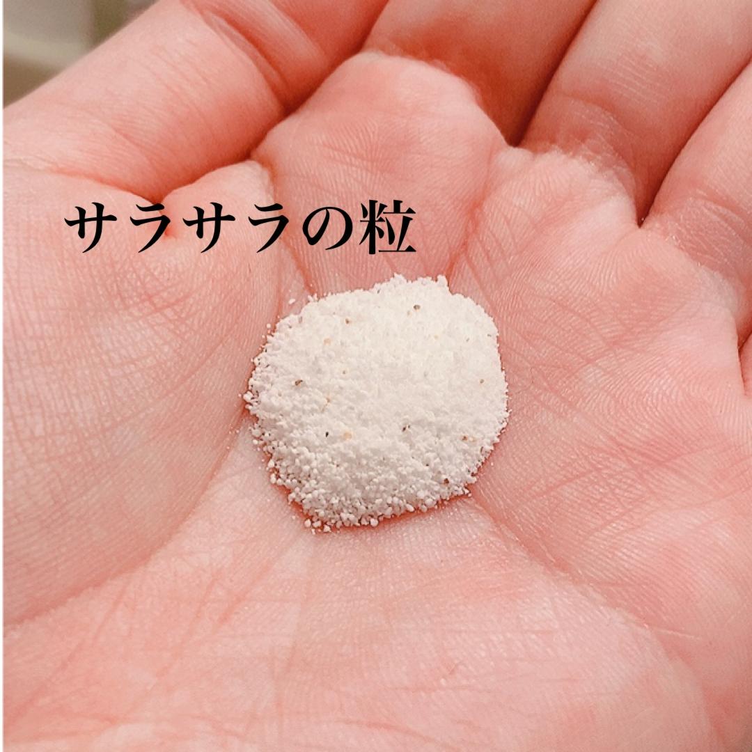 米一途(comeitto) 洗う米ぬかパウダーの良い点・メリットに関するふっきーさんの口コミ画像3