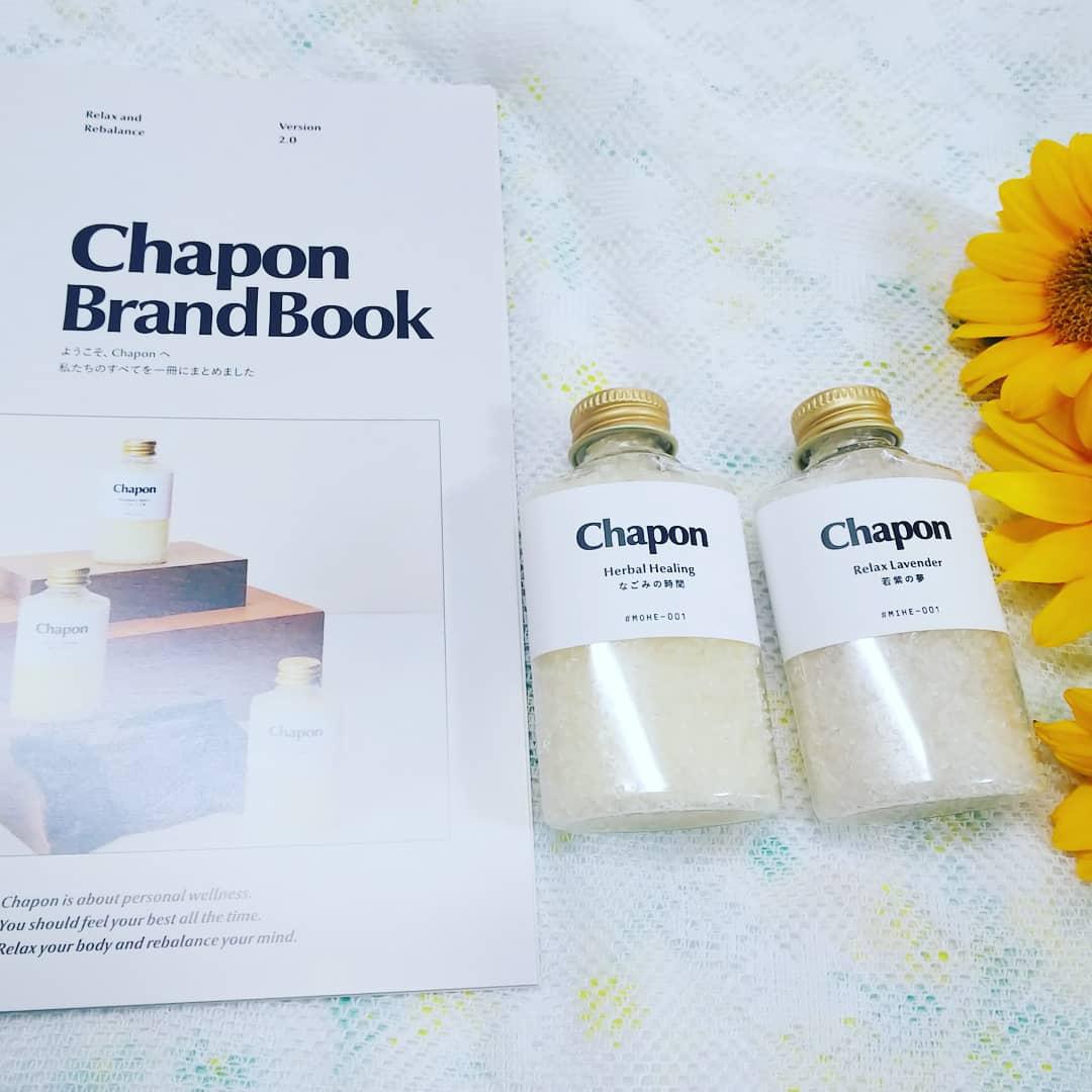 Chapon(チャポン)チャポンを使ったティンカーベル0908さんのクチコミ画像2