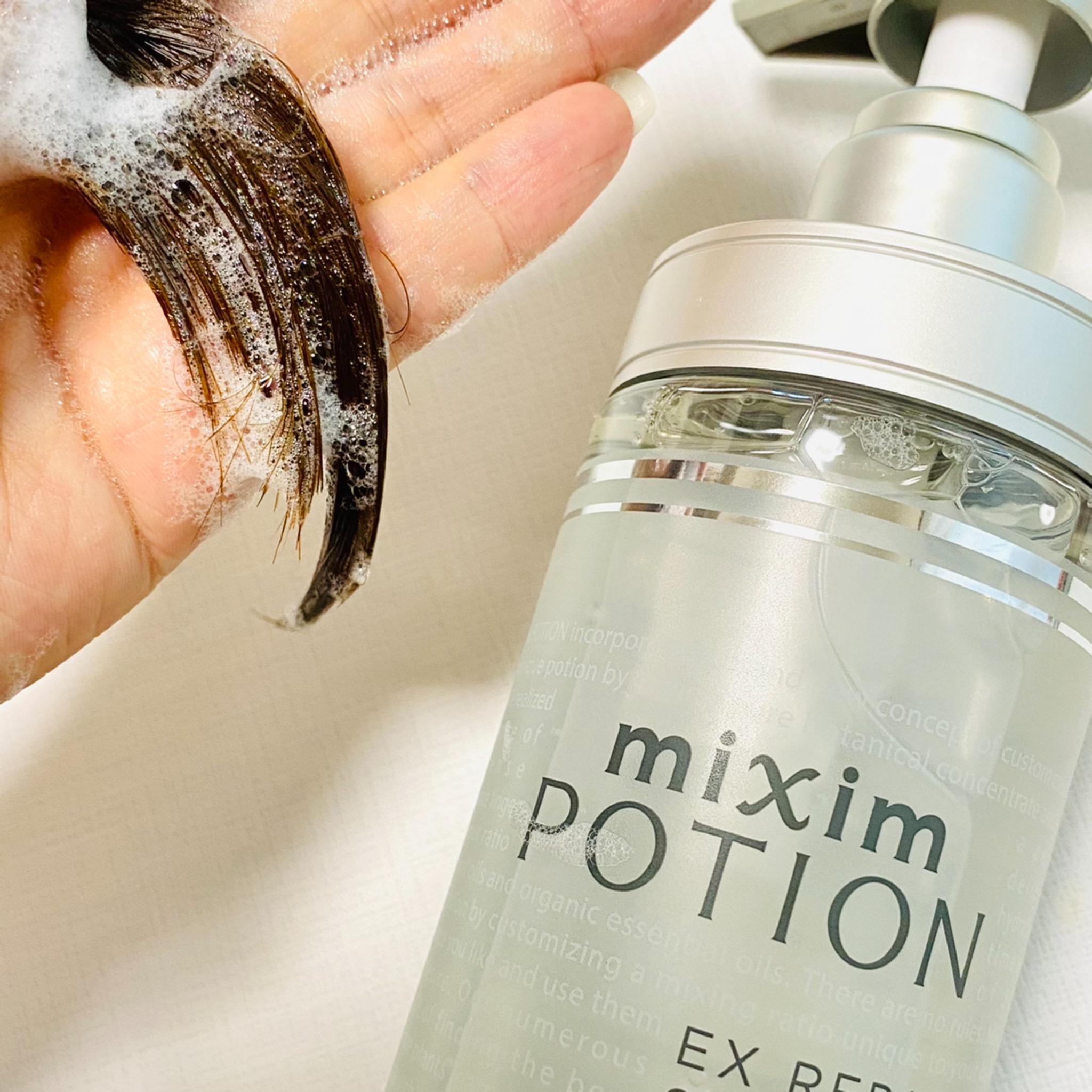 mixim(ミクシム)ポーション EXリペア シャンプーを使ったminoriさんのクチコミ画像5