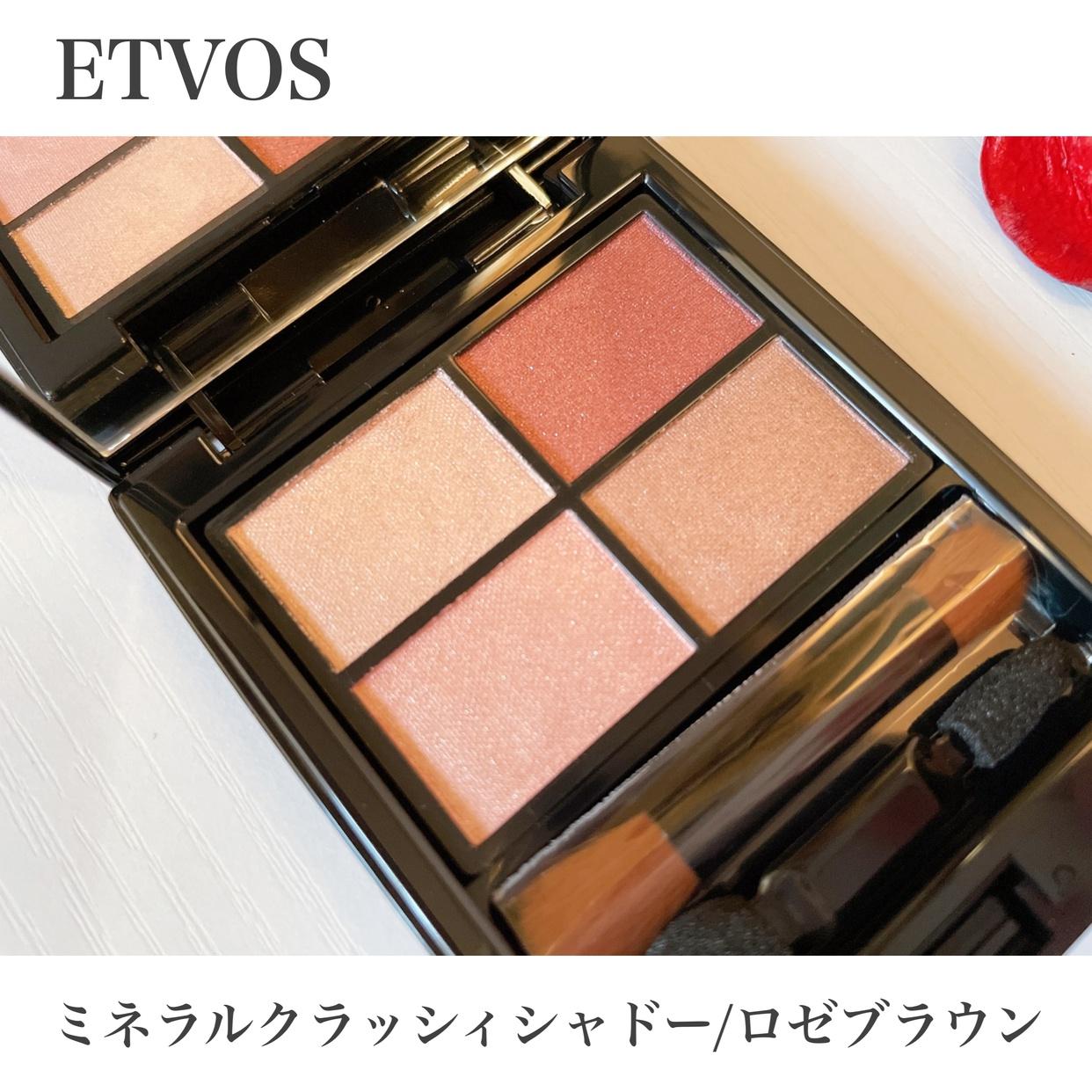 ETVOS(エトヴォス) ミネラルクラッシィシャドーを使ったmaa_kさんのクチコミ画像2