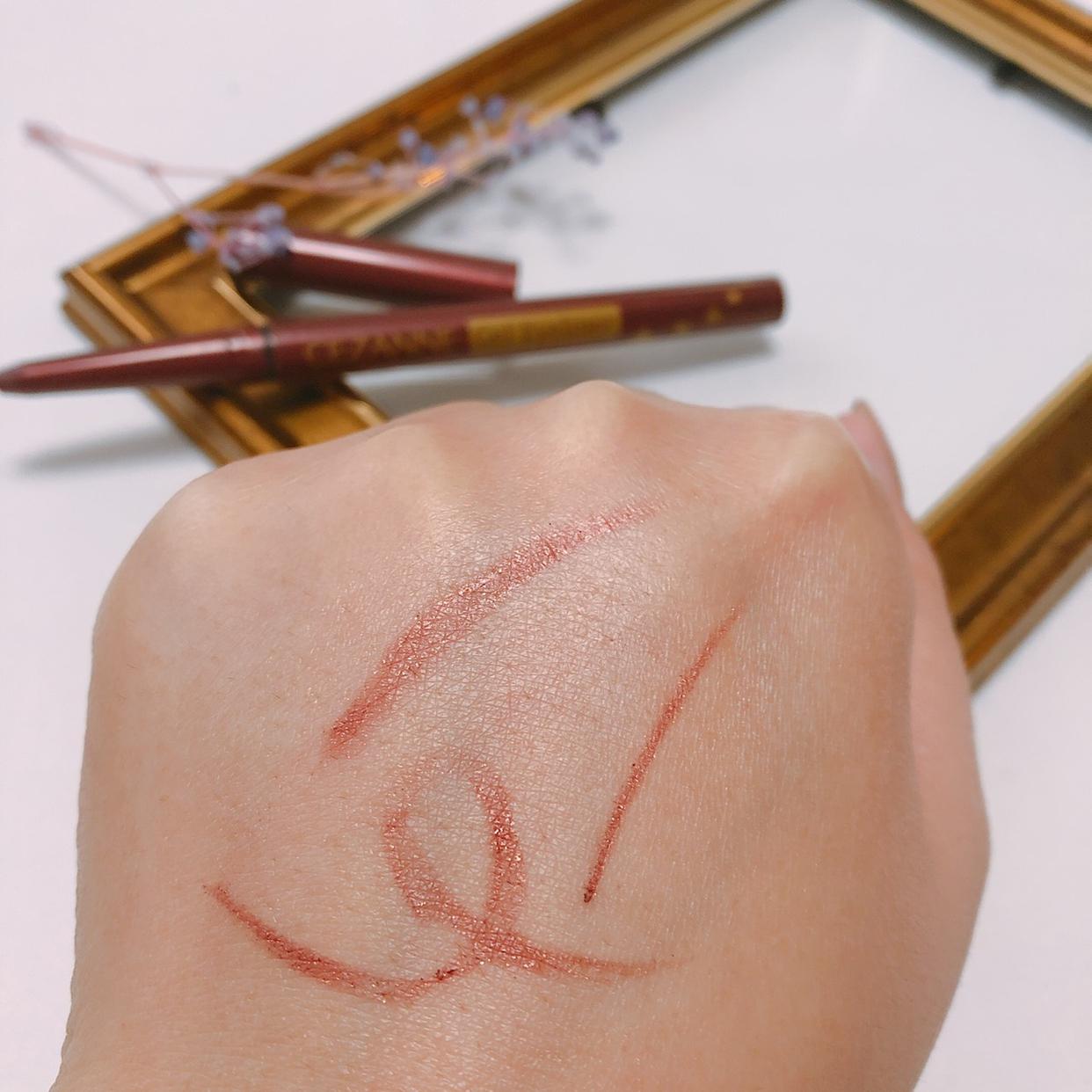 CEZANNE(セザンヌ) ジェルアイライナーを使ったおやついりこさんのクチコミ画像2
