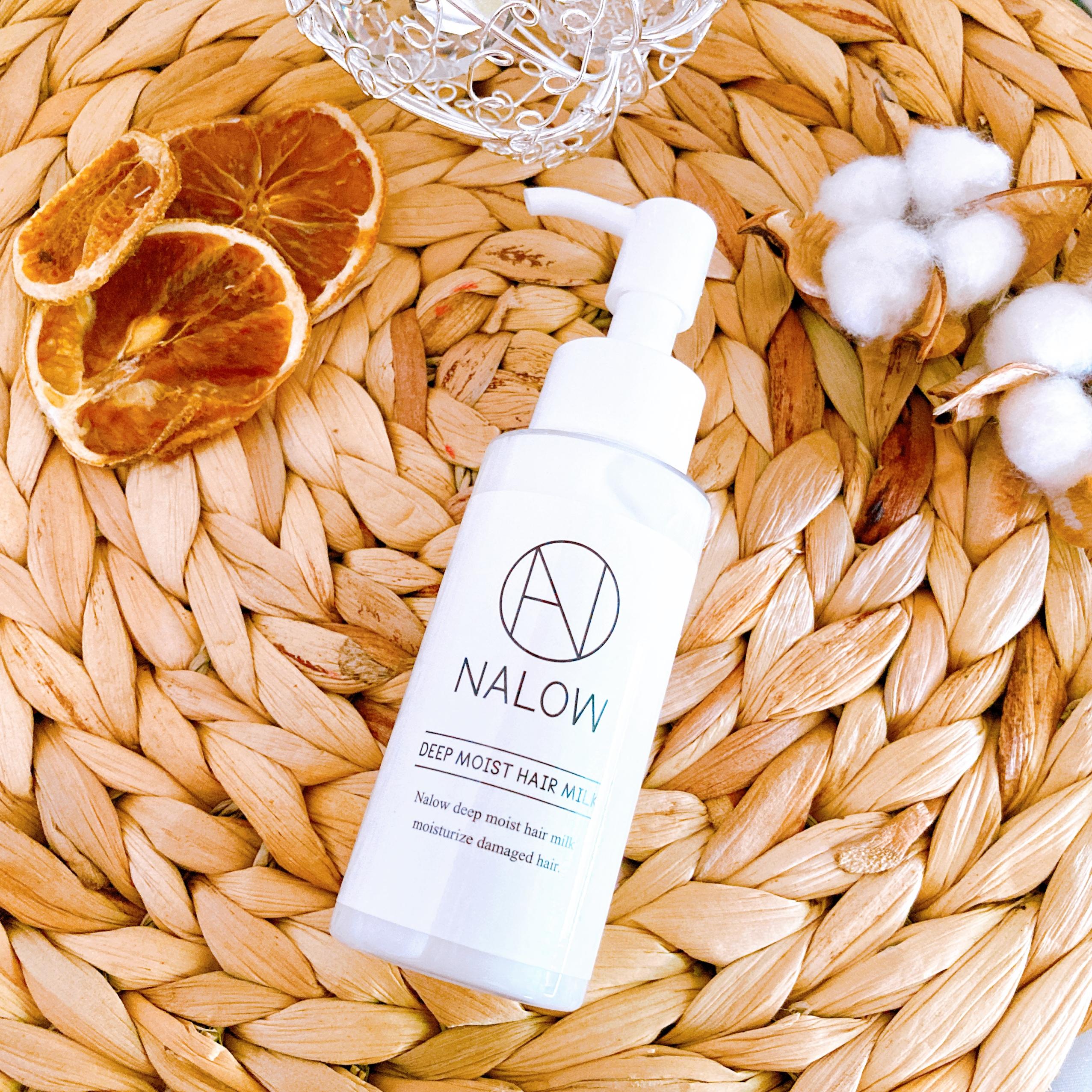 NALOW(ナロウ) ディープモイストヘアミルクの良い点・メリットに関するメグさんの口コミ画像3