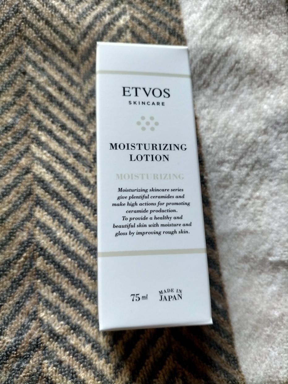 ETVOS(エトヴォス) モイスチャライジングローションを使ったぱくりんさんのクチコミ画像1