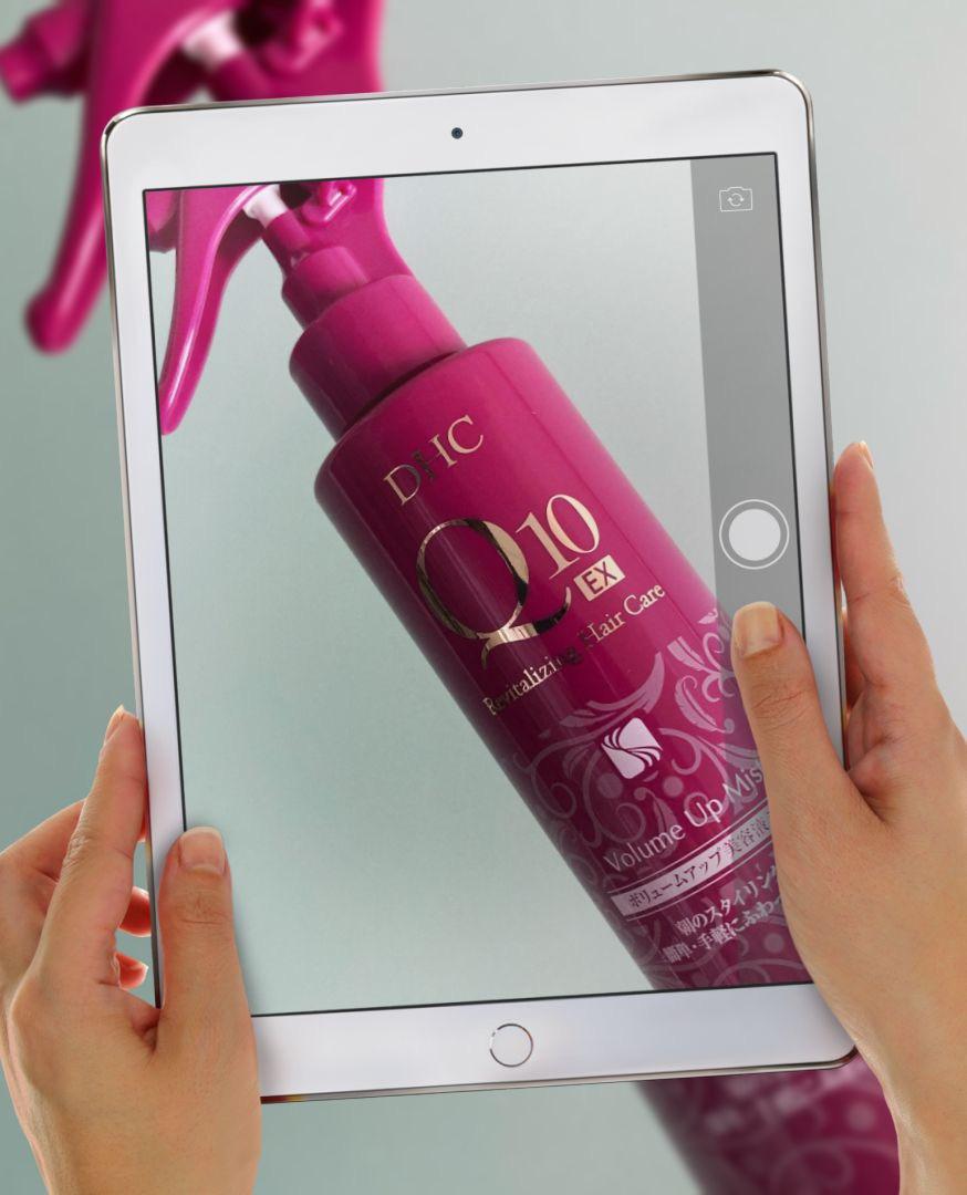 DHC(ディーエイチシー) Q10ボリュームアップ 美容液ミストを使ったシルシルさんのクチコミ画像