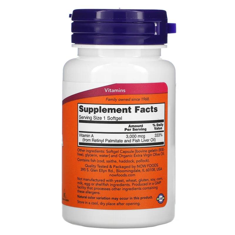 NOW Foods(ナウフーズ) ビタミンA 10,000IUを使ったritaさんのクチコミ画像2