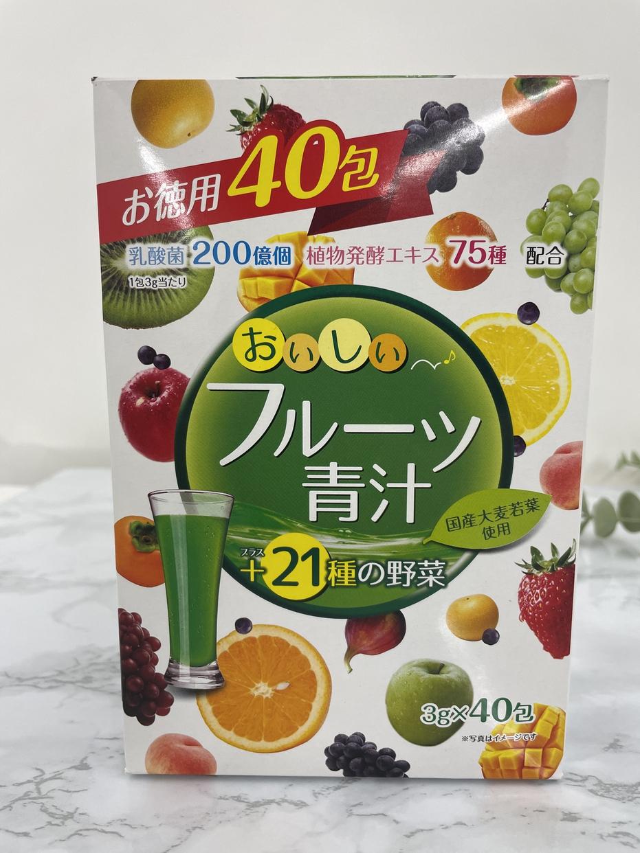 YUWA(ユーワ) おいしいフルーツ青汁の気になる点・悪い点・デメリットに関するサキさんの口コミ画像2