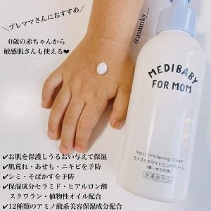 MEDIBABY FOR MOM(メディベビー フォー マム) 薬用モイストホワイトニングクリームの良い点・メリットに関するみんさんの口コミ画像2