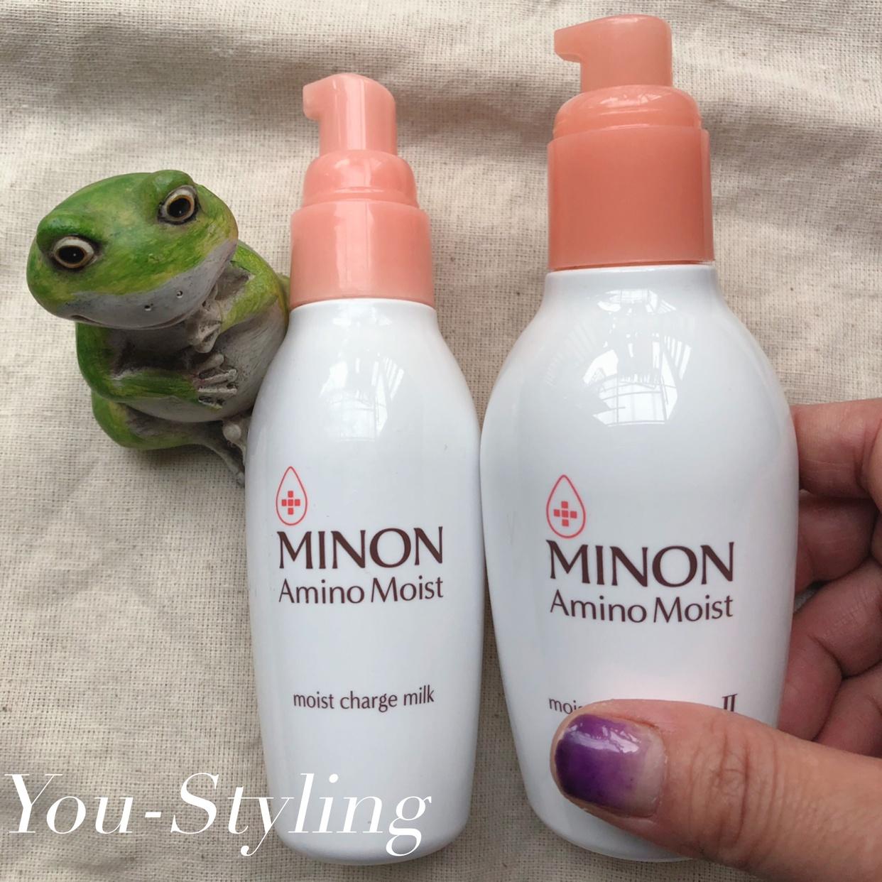 MINON(ミノン) アミノモイスト モイストチャージ ミルクを使った國唯ひろみさんのクチコミ画像
