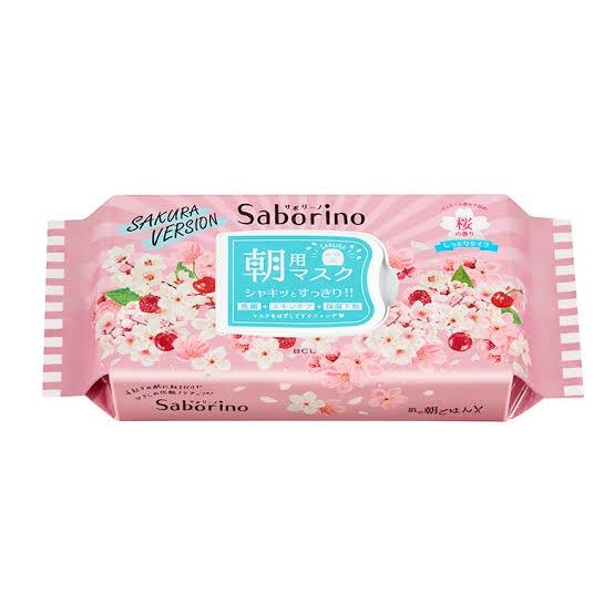 Saborino(サボリーノ) 目ざまシートを使ったレイメさんのクチコミ画像1