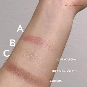 CANMAKE(キャンメイク) ジューシーピュアアイズを使った田久保 里奈さんのクチコミ画像2