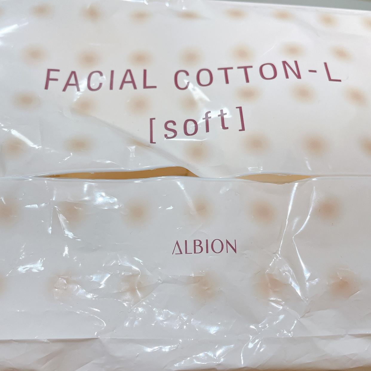 ALBION(アルビオン)エクサージュホワイト ホワイトライズ ミルク Ⅱを使ったゆっちんさんのクチコミ画像3