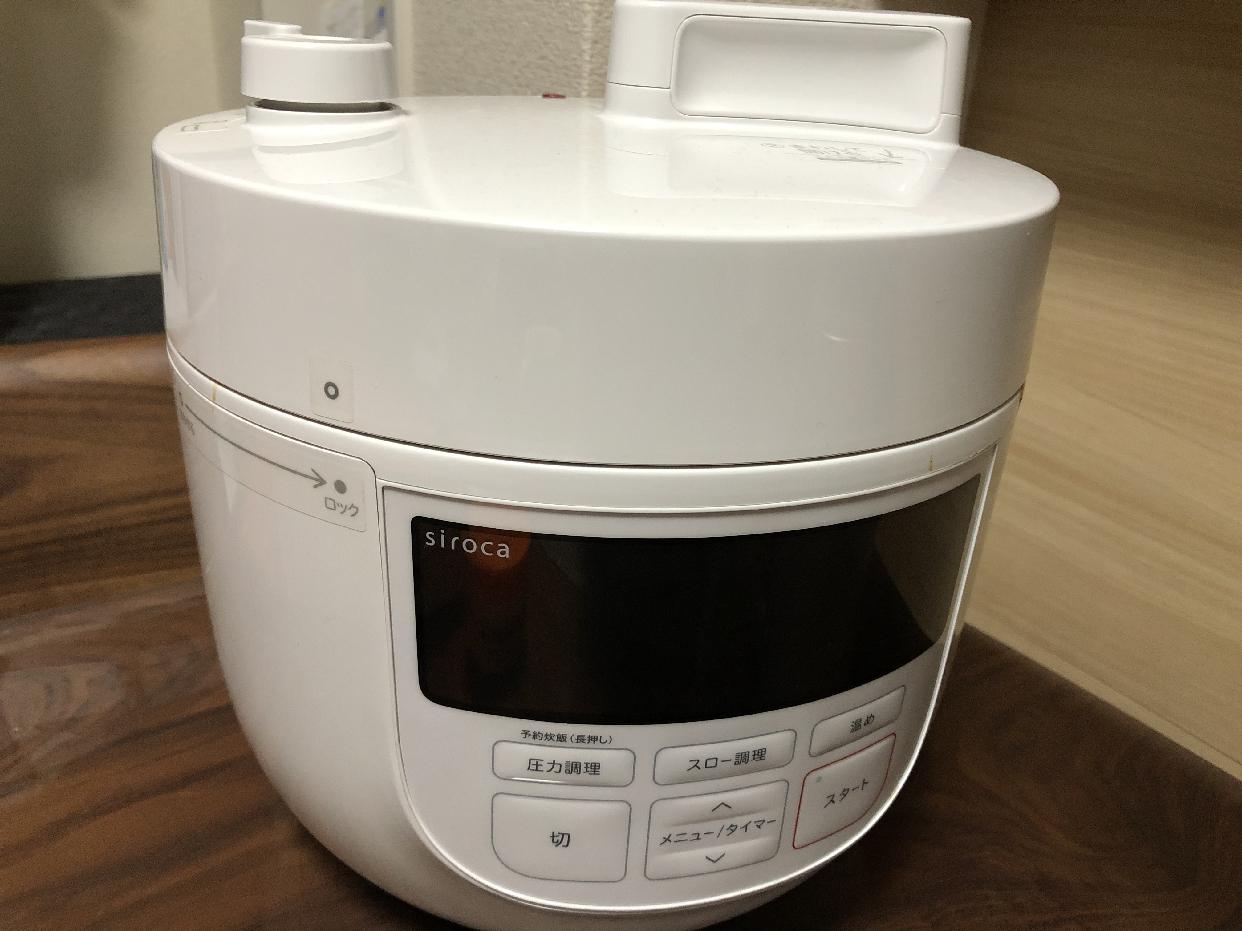 siroca(シロカ)電気圧力鍋 SP-4D151を使ったkanaさんのクチコミ画像1
