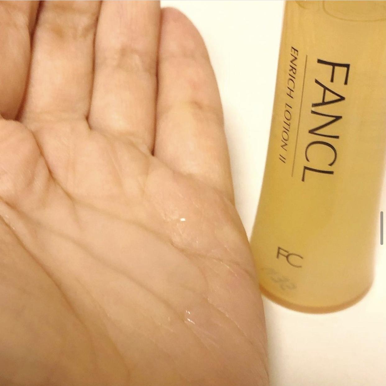 FANCL(ファンケル) エンリッチ 化粧液 IIを使ったlisa.1656さんのクチコミ画像1