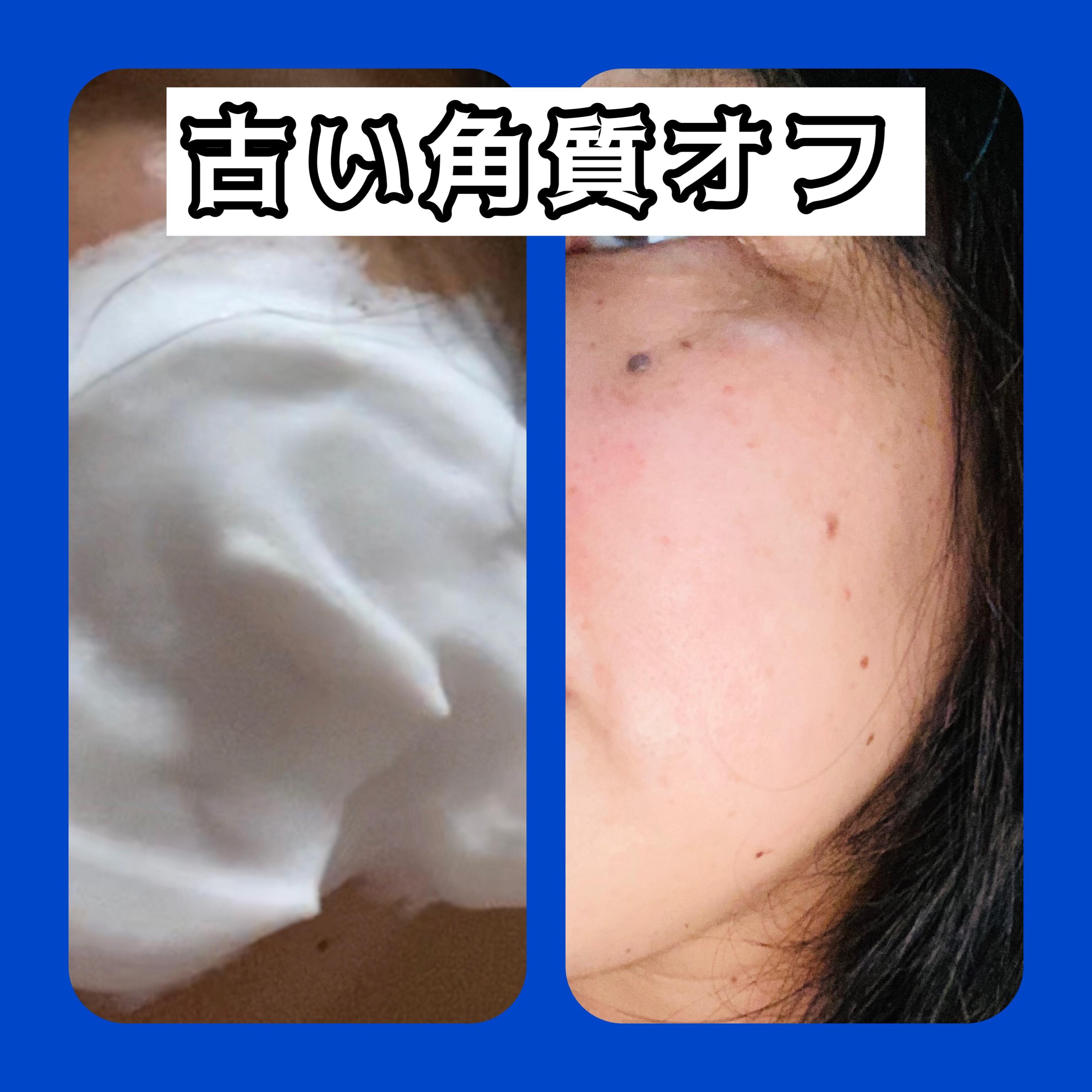 ROSETTE(ロゼット) 江戸こすめ 米ぬか洗顔を使ったマイピコブーさんのクチコミ画像1