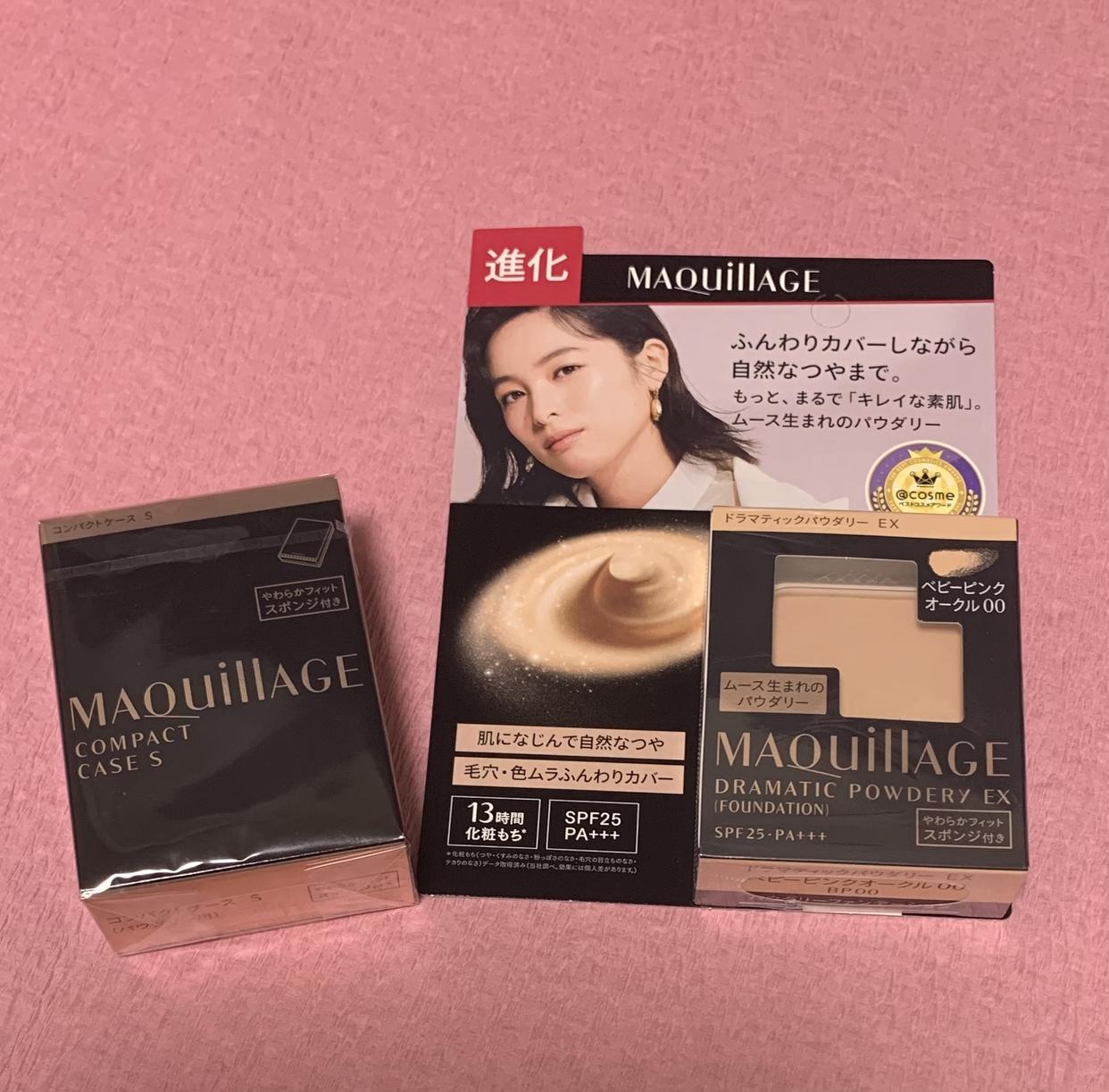 MAQuillAGE(マキアージュ)ドラマティックパウダリー EXを使ったminaさんのクチコミ画像