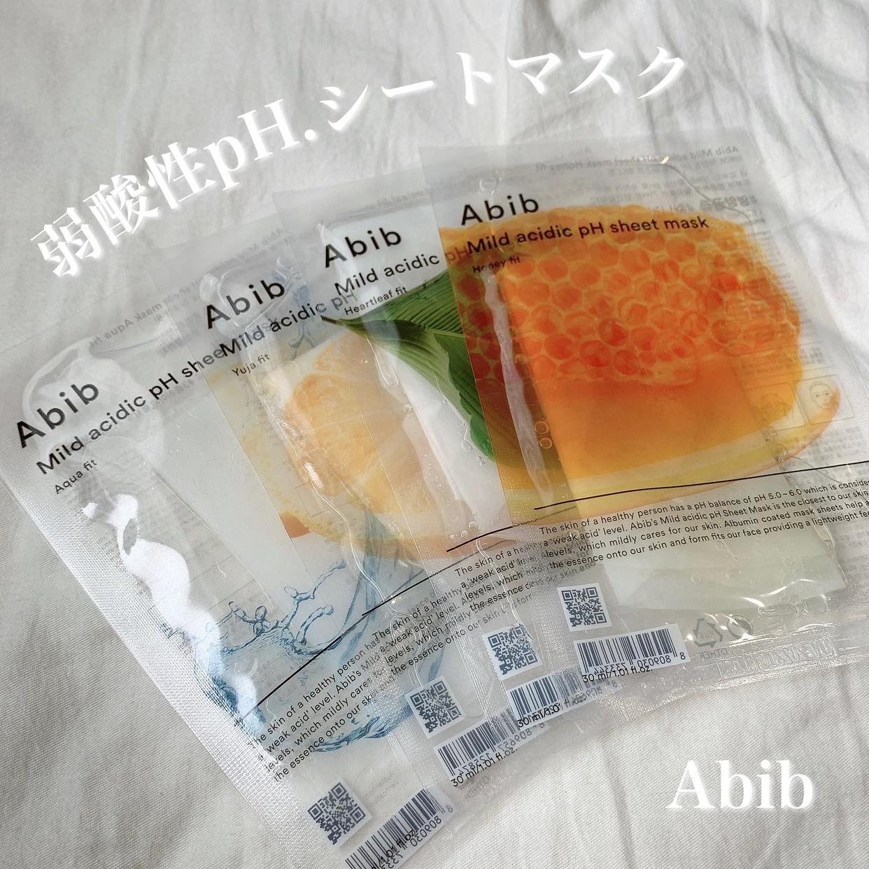 Abib(アビブ) マイルド アシディック ph シートマスク ハートリーフ フィットを使ったmaiさんのクチコミ画像1