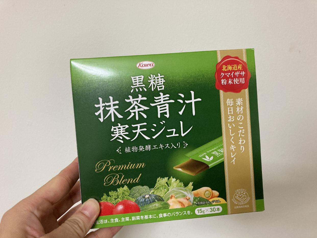 KOWA(コーワ)黒糖 抹茶青汁 寒天ジュレを使った らむさんのクチコミ画像