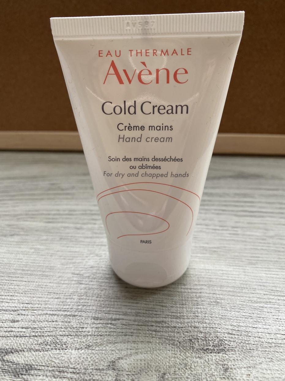 Avéne(アベンヌ) 薬用ハンドクリームの良い点・メリットに関するマイピコブーさんの口コミ画像2
