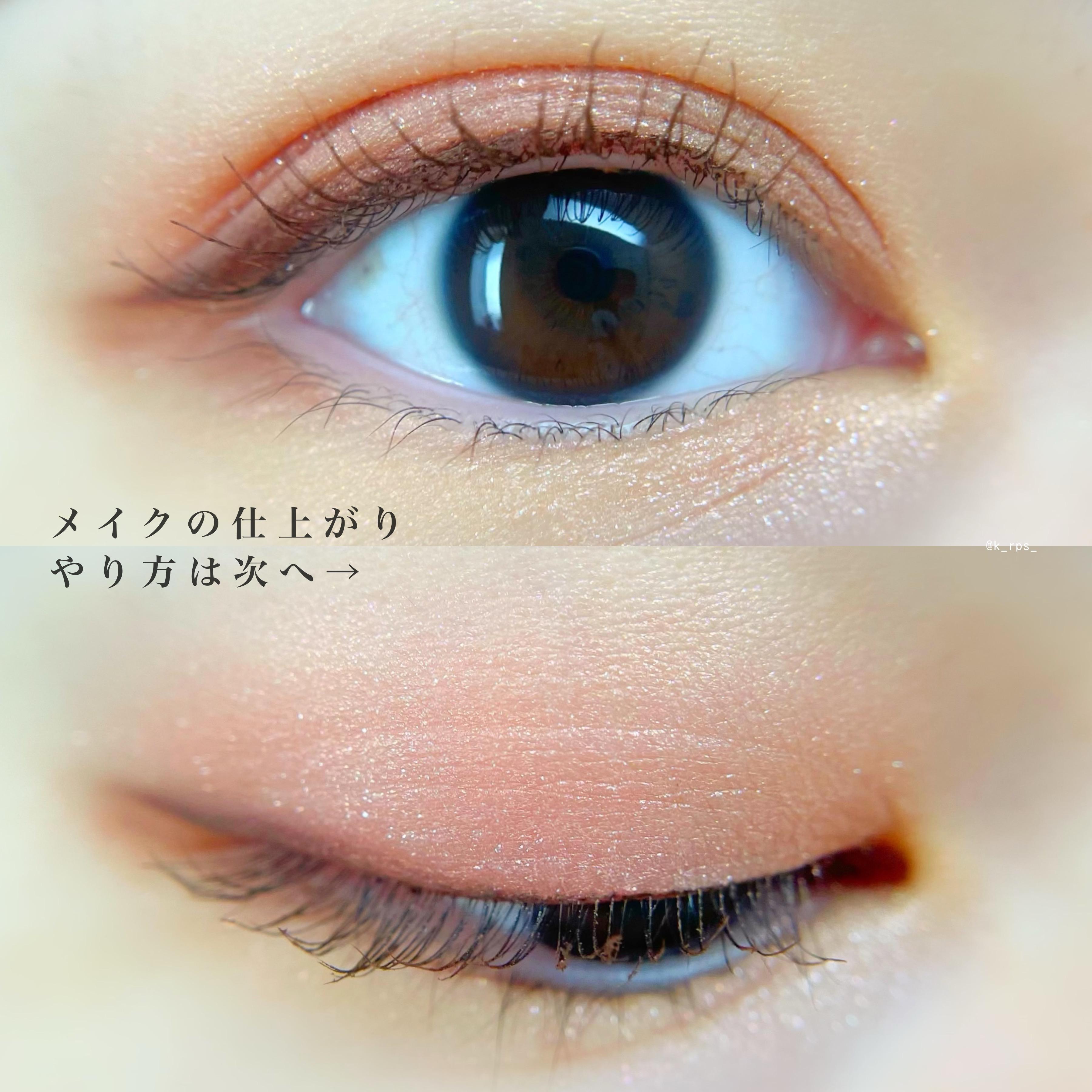 Dior(ディオール)サンク クルール クチュールを使ったKeiさんのクチコミ画像5